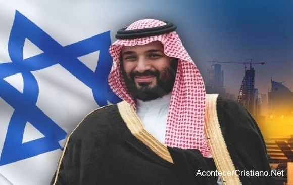 Príncipe musulmán apoya a Israel