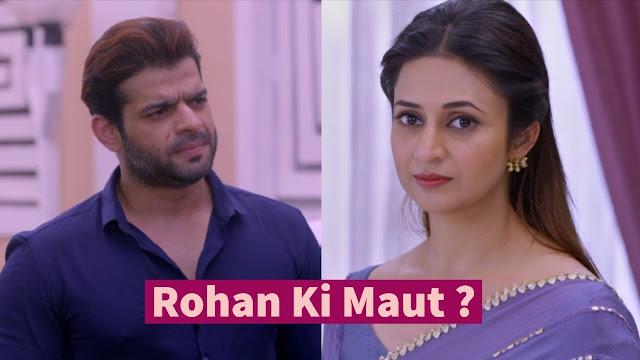 High Voltage Drama : Yug Aaliya's wedding called off Rohan no more in Yeh Hai Mohabbatein