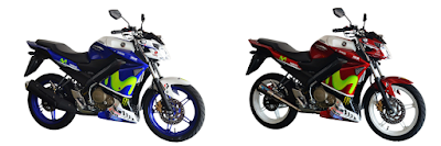 Kredit Motor Yamaha Vixion KS Custom Movistar White