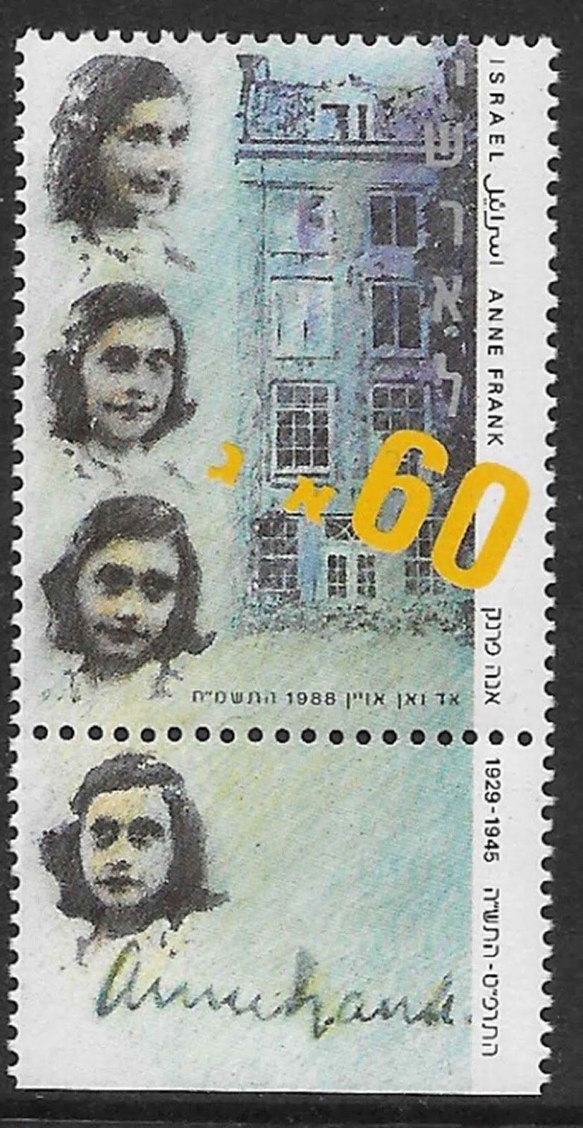 Anne Frank stamp, 1988.