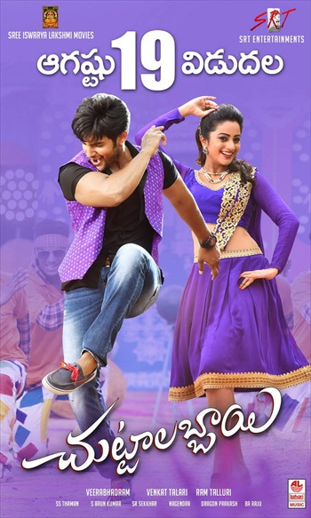 Chuttalabbai 2016 UNCUT Dual Audio Hindi Movie Download