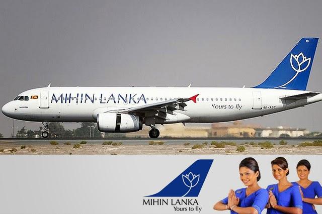 Mihin lanka airlines bangladesh sales office - Srilankan airlines office ...