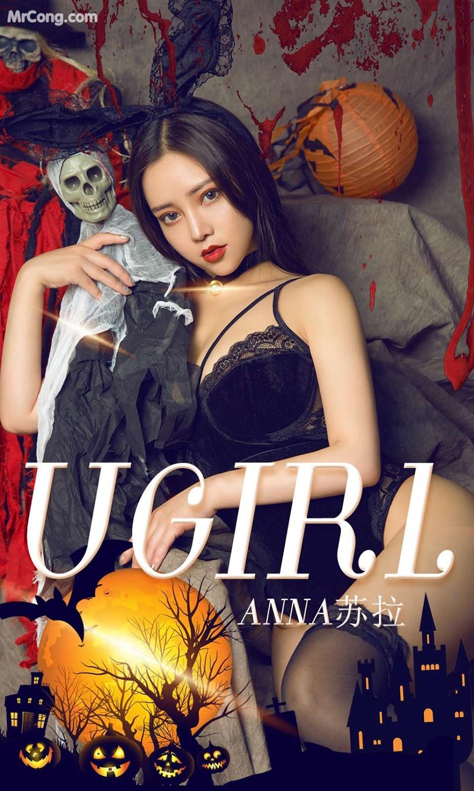 UGIRLS – Ai You Wu App No.1625: Anna苏拉 (35P)