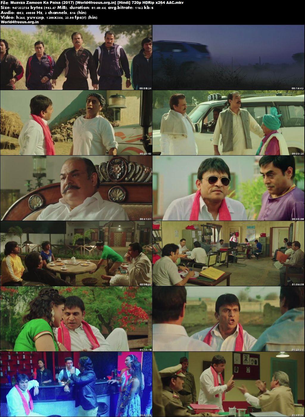 Muavza Zameen Ka Paisa 2017 Full Hindi Movie Download 720p HD