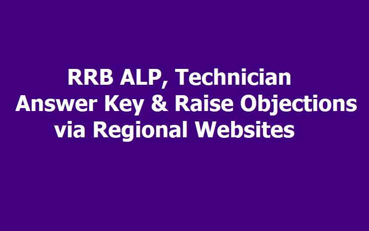 rrb secunderabad alp answer key download