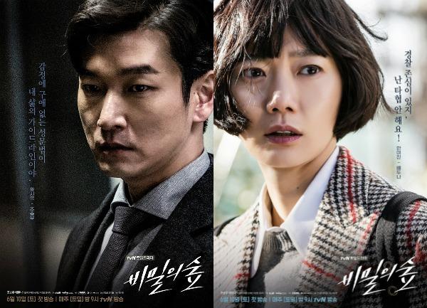 K drama online
