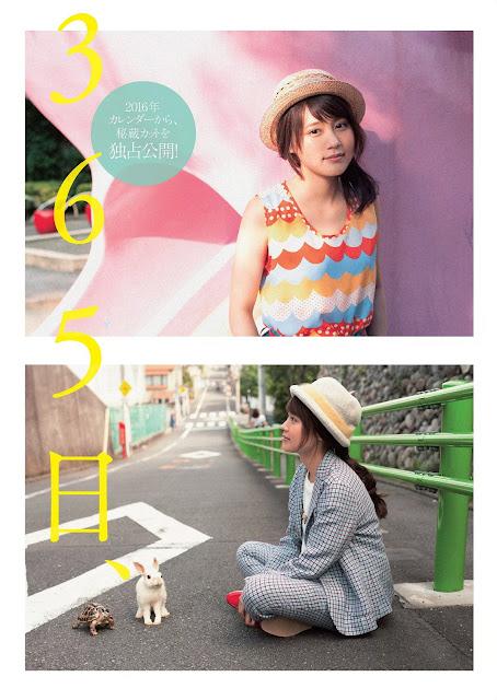 Arimura Kasumi 有村架純 Weekly Playboy November 2015 Pics
