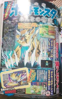 Distribuição de Zeraora em Ultra Sun & Ultra Moon é destaque da revista CoroCoro