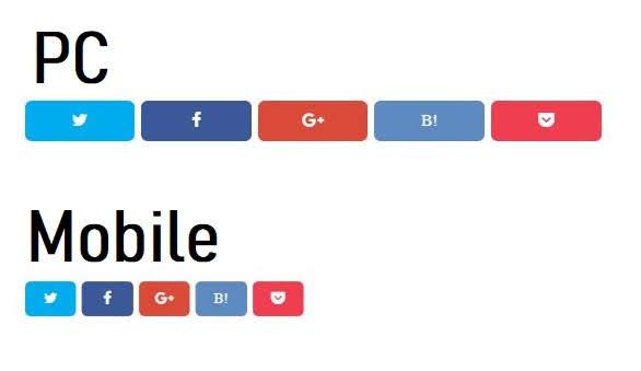 Blogger用カラフルなSNSボタン(PC / Mobile版)