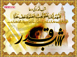 shab e barat mubarak 2018,shab e barat status whatsapp,shab e barat 2018,shab e meraj quotes in english,barat ki shayari,shab e meraj sms,shab e barat date 2018,shab e meraj forgiveness messages,Shab-e-barat, Shab-e-barat 218, Shab-e-barat status, Shab-e-barat kab hai, Shab-e-barat ke fazail, Shab-e-barat nat, Shab-e-barat ka wazifa in urdu, Shab-e-barat k fazail, Shab-e-barat ke fazail in urdu, Shab-e-barat in quran urdu, Shab e barat bayan, New bayan, Shb e barat, Shaban ki 15th night, Shab e barat ki fazilat, Wazifa, Tariq jameel, Latest bayan 2017, Maulana tariq jameel, New, Bayan, By moolana, Buy cars, New tech update, Moulana new, Video, Shab e barat, Shab e barat jaiz, Halal, Haram, Moulana, Tariq, Jameel, Shab e, Barat, Shab, E barat, Shaban, Ramzan 2018