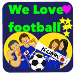 We love football 1