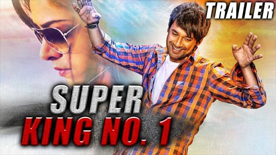 Super King No. 1 (2018) Hindi Dubbed 480p HDRip 300mb