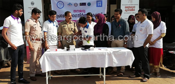 News, Kerala, Medical camp, Inauguration, Free Sugar check up camp Conducted