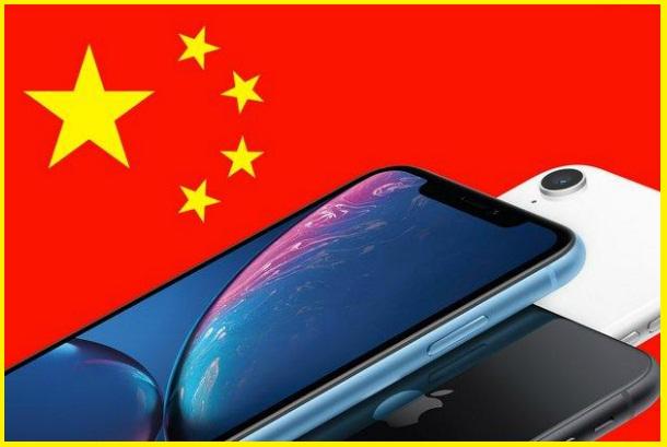 iPhone手機在中國被禁止使用