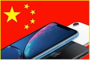 هواتف أيفون ممنوعة في الصين! شركة آبل في ورطة كبيرة!