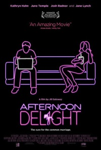 Afternoon Delight 映画