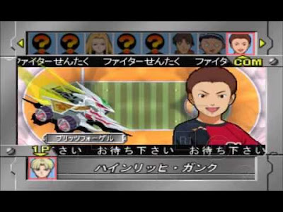 Download Game Crush Gear PS1