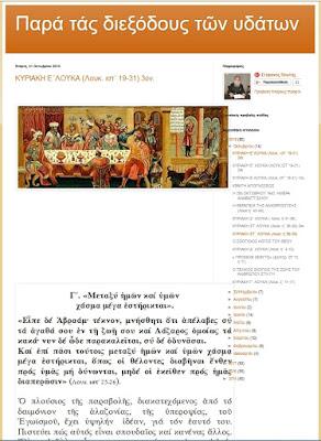 http://newanapalmoi.blogspot.com/2018/10/19-31-3.html
