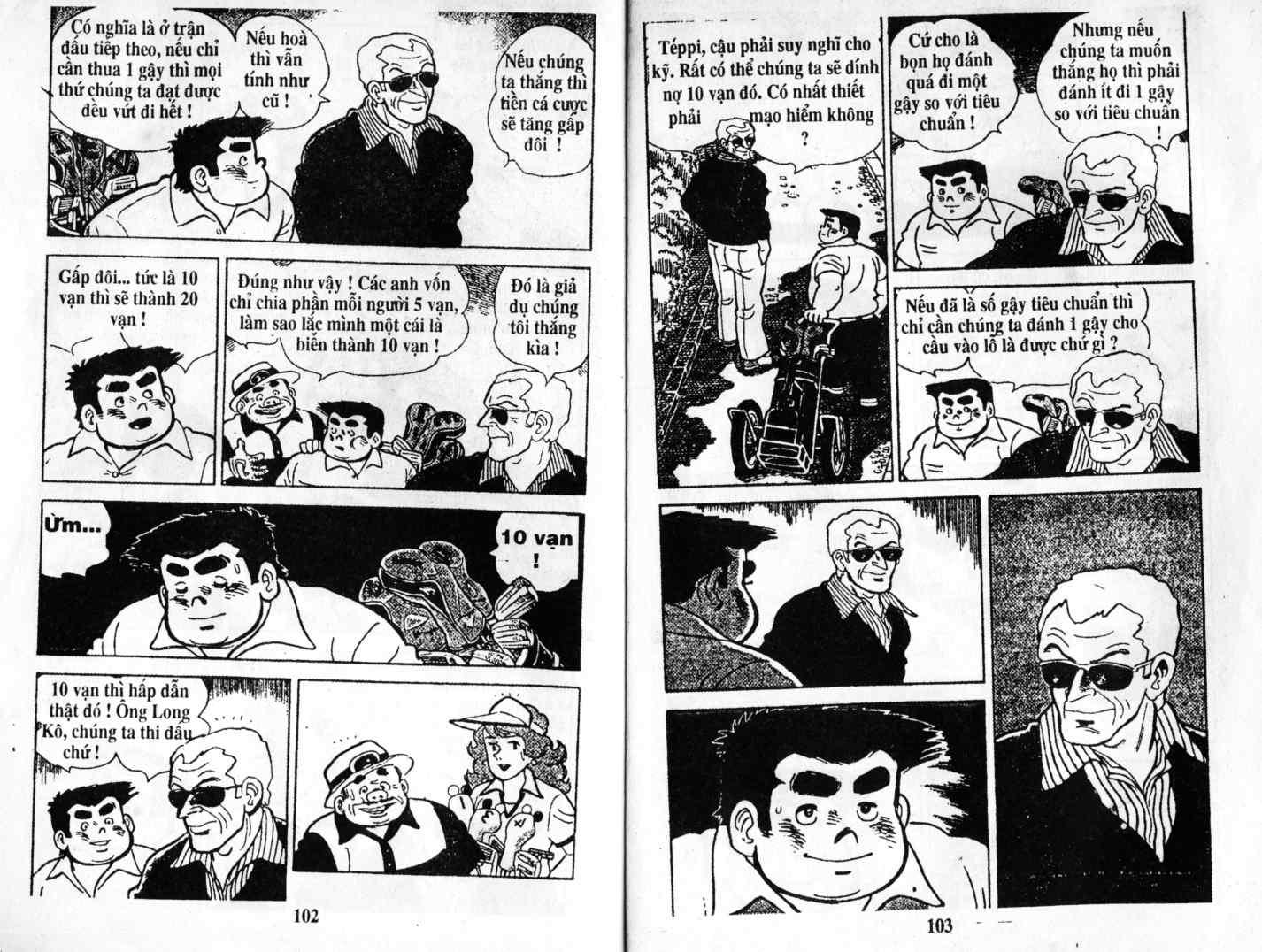 Ashita Tenki ni Naare chapter 1 trang 49