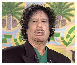 Colonel Gaddafi Plastic Surgery