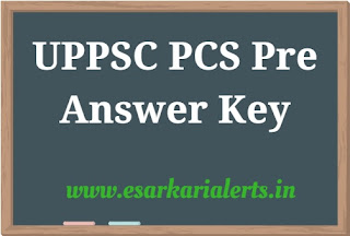 UPPSC PCS Pre Answer Key 2017