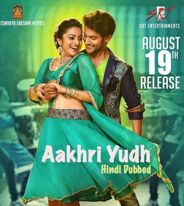 Aakhri Yudh 2017 Hindi Dubbed Movie Download