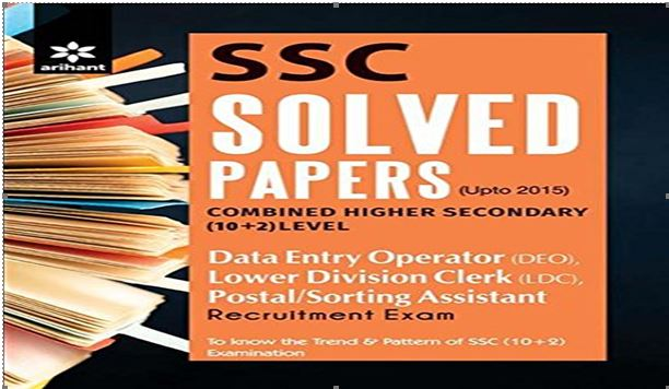Book-PDF: Arihant SSC CHSL Previous Year Solved Papers E-Book- SSC Officer