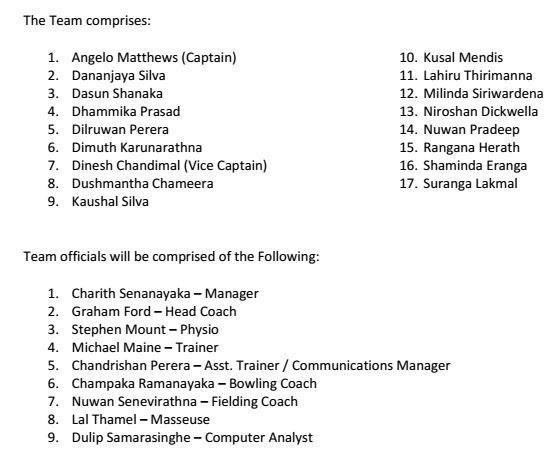 Sri Lanka squad to England named