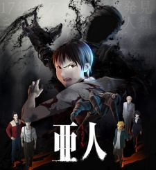 Download Ajin Batch Subtitle Indonesia