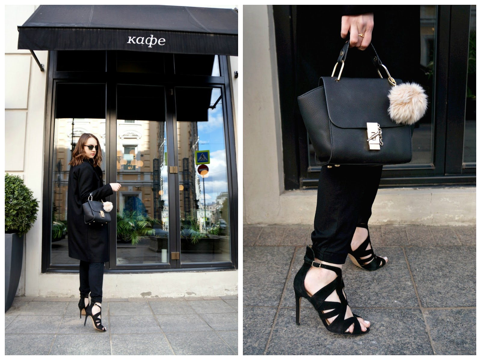 Chic black outfit | Blogger