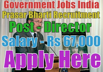 Prasar Bharati Recruitment 2017