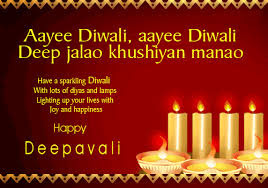 Happy-Diwali-Wishes-Shayari-Quotes-Messages-for-Friends