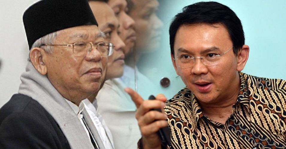 Heboh Spekulasi Ahok Akan Gantikan Ma'ruf Amin, Ini Jawaban Telak Netizen Muslimah