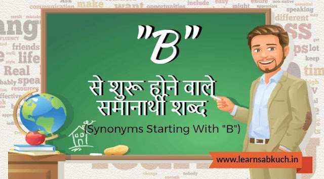 "Synonyms Starting With ""B"""