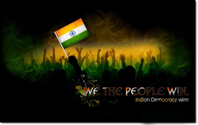 15th August 70th Independence Day Images