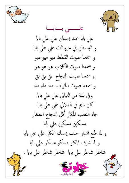 12 - محفوظات و أناشيد رائعة لجميع المستويات