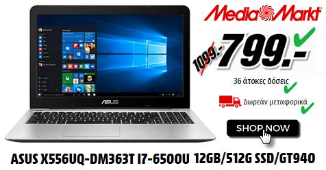 laptop-asus-X556UQ-I7-mediamarkt