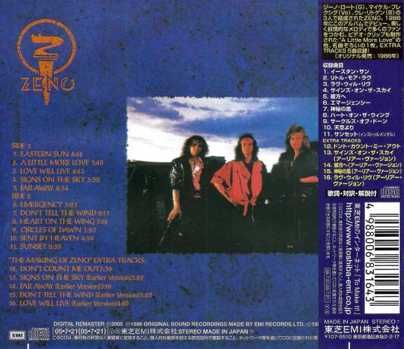 ZENO - Zeno [Japan Edition Remastered +5] back