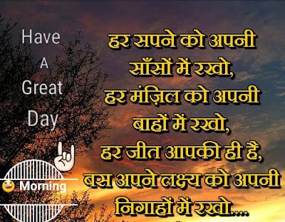 Shayri Life,