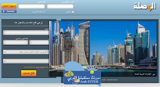 مدونة مستقبلنا العربي مدونة نهتم بتقديم كل ما هو مفيد واثراء المحتوي العربي في شتي المجالات