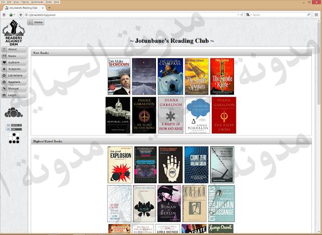 Jotunbane's Reading Club - مدونة الحماية
