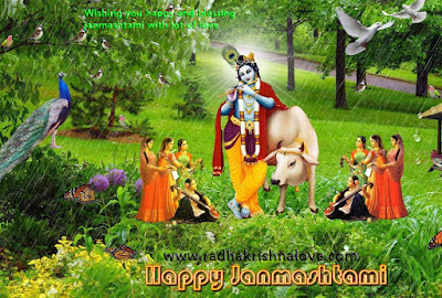 Happy Janmashtami Quotes