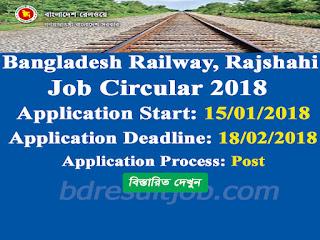 Bangladesh Railway, Rajshahi Chainman Job Circular 2018