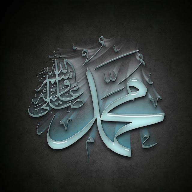 Wafatnya Rasulullah Muhammad