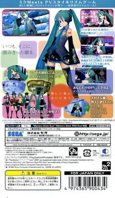 【PSP】初音未來:歌姬計劃中文版(Hatsune Miku Project Diva)