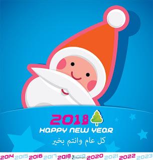 بابا نويل 2018