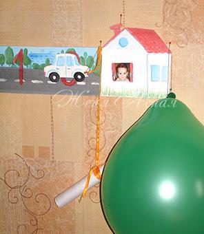 календарь ожидания дня рождения, день рождение мальчика дома