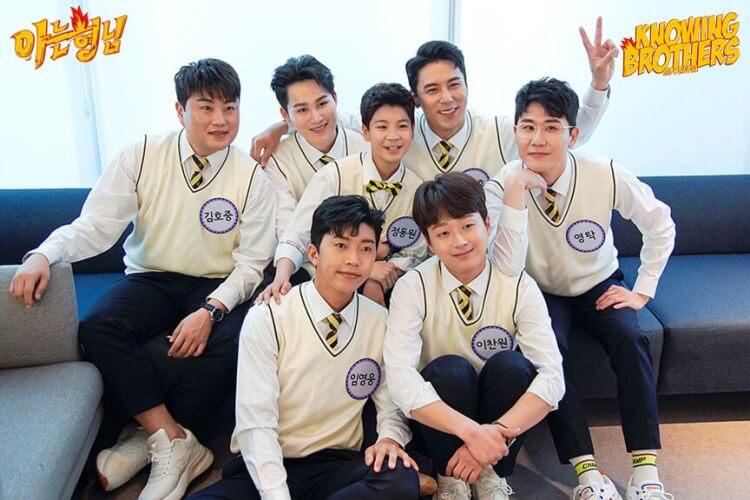 Nonton streaming online & download Knowing Bros eps 230 bintang tamu Lim Young-woong, YoungTak, Lee Chan-won, Kim Ho-joong, Jung Dong-won, Jang Min-ho, Kim Hee-jae subtitle bahasa Indonesia