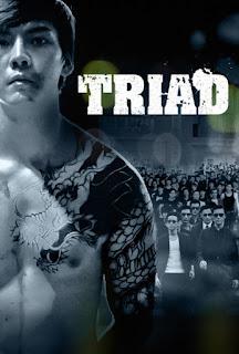 Triad เกิดทั้งที ขอเป็นเจ้าพ่อ (2012) [พากย์ไทย+ซับไทย]