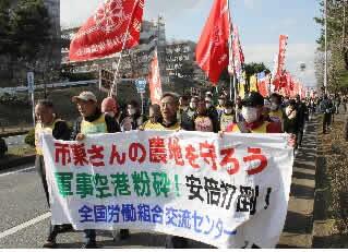 http://www.doro-chiba.org/nikkan_dc/n2016_01_06/n8083.htm